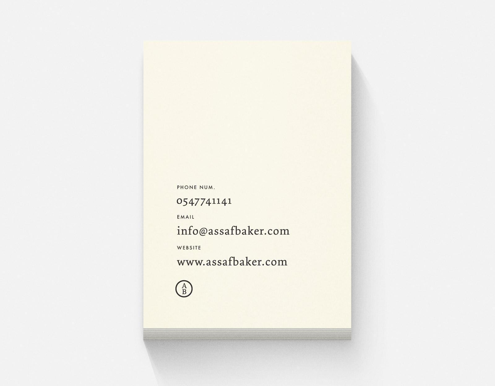 Assaf Baker Business card text side