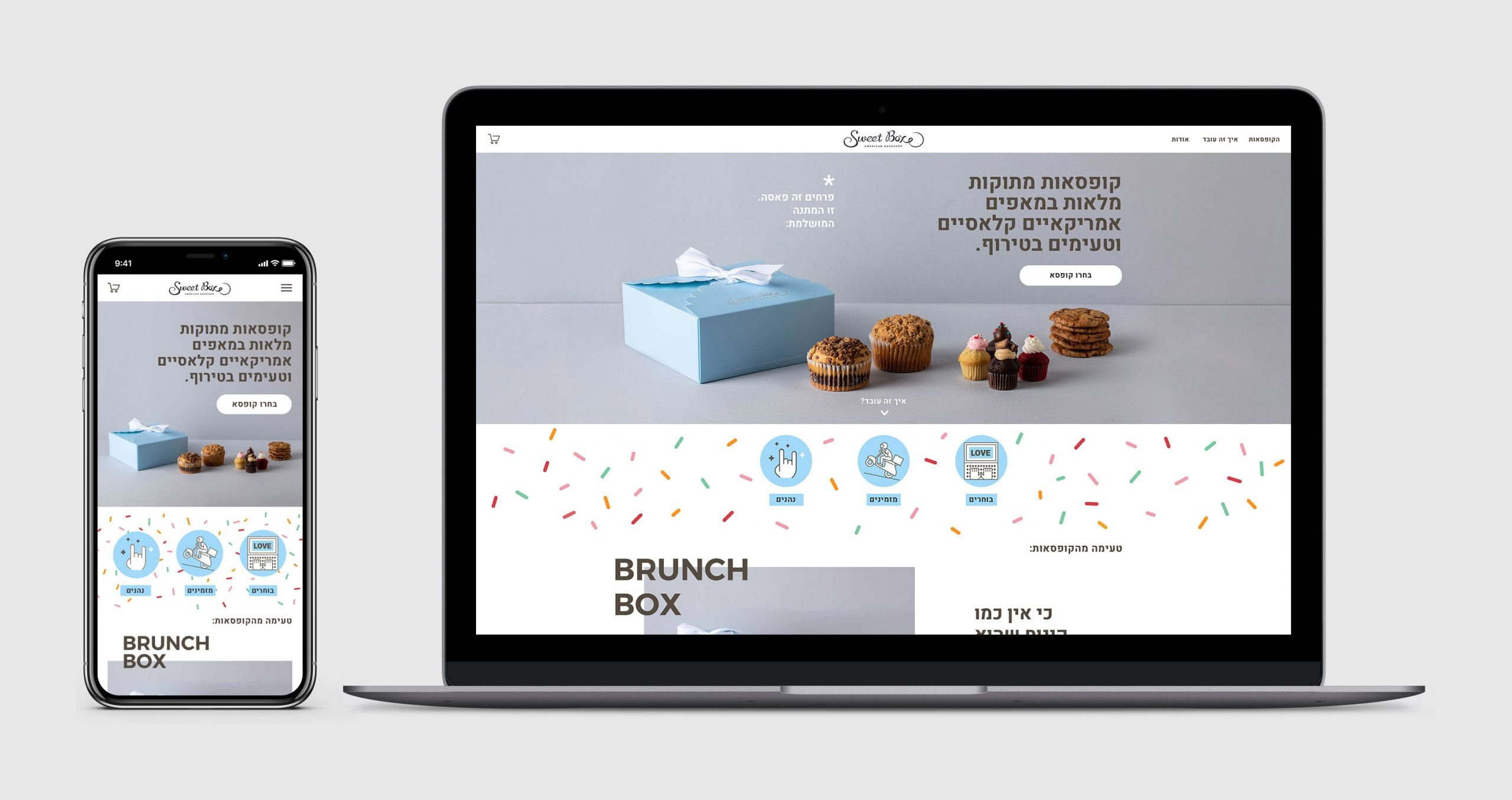 sweetbox website