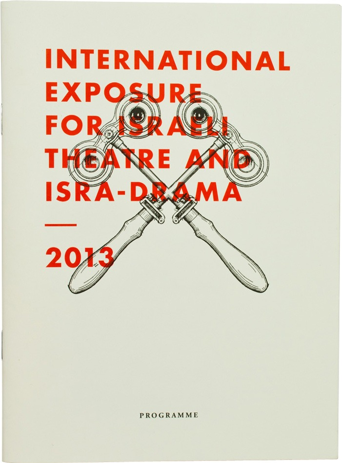 isradrama katalog cover