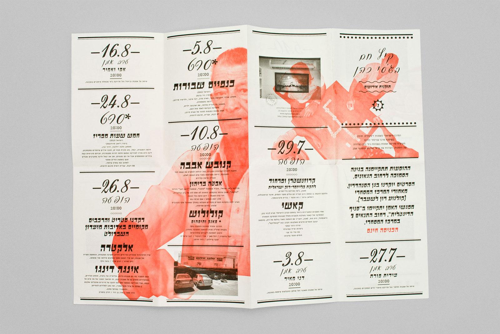 jessi catalog